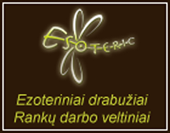 Esoteric LT