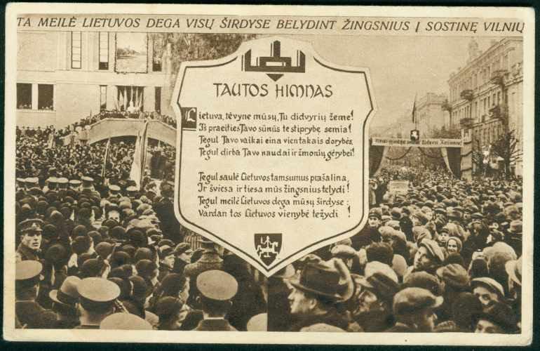 Lietuvos_himnas_tautiska_giesme